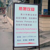 006-TEXTILE DOCENZE-Cina-2007